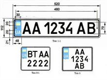 Реформа МВД: Покупатели авто смогут заказывать номерные знаки в любой организации