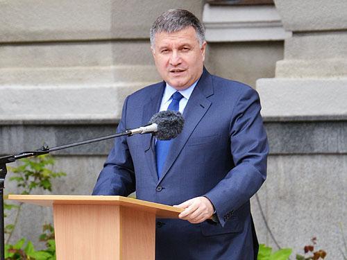 Министр внутренних дел Арсен Аваков подал в отставку