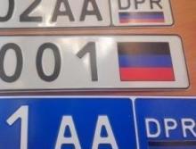 В ДНР отчитались, как переводят автотранспорт на собственные номерные знаки - ДНР