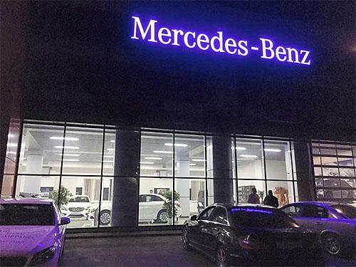 Mercedes-Benz придется заплатить $1,5 млрд. штрафов  - Mercedes-Benz