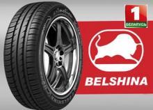 На шины из Белоруссии введут запретительную пошлину 39%
