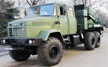 """РСЗО """"Град"""" нового поколения в украинской армии будет на КрАЗах. Фото"""