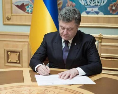 Президент подписал закон о платных дорогах - дорог