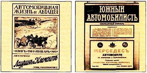 Skoda – 125 лет: малоизвестные и удивительные факты из истории чешской марки
