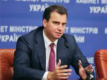«Укравтопром» поддерживает отставку министра Абромавичуса из-за неэфективной работы - Укравтопром