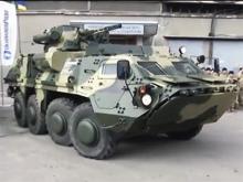 В Украине разработали новый компьютеризированный боевой модуль для БТР