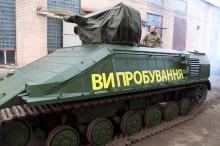 """Полк """"Азов"""" провел первые испытания собственного танка для городских боев. Фото"""
