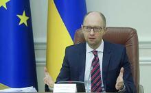 Яценюк поручил готовить отмену пошлин на бу автомобили