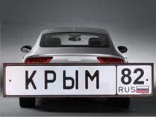 Госпогранслужба не будет пускать в материковую Украину крымские авто с российскими номерами