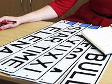Кабмин открыл доступ к базе данных номерных знаков авто для адвокатов, нотариусов и госучереждений