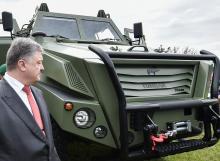 Турецкая компания выходит со своими броневиками на украинский рынок. Фото