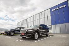 В Украине открылся первый концептуальный центр Volvo стандарта VRE