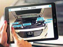 Hyundai Моtor разработала приложение виртуальной реальности