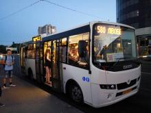 В Киеве начали работать маршрутки Ataman нового поколения - Ataman