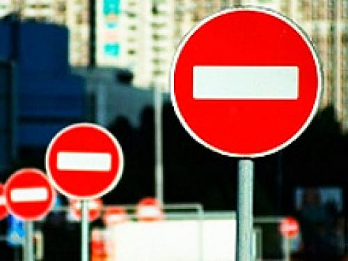 В Украине разработана Государственная программа повышения безопасности дорожного движения до 2020 года - безопасност