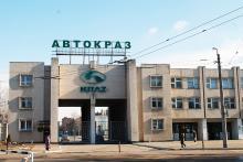 КрАЗ в 2017 году планирует произвести 1200 автомобилей - КрАЗ