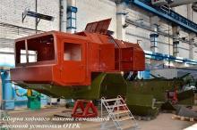 """В КБ """"Южное"""" уже приступили к сборке ракетного комплекса Гром-2"""