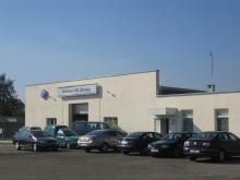 """Холдинг """"Атлант-М"""" продал автоцентр Volkswagen"""