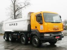 КрАЗ презентует горнякам свой новый четырехосный самосвал - КрАЗ