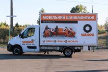 В шинных центрах Vianor теперь доступен и мобильный шиномонтаж
