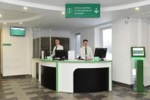 Во Львове открыли сервисный центр МВД