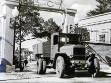 Автозавод «Урал» отмечает 75-летие