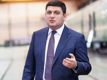 В Черновцах открыли завод по выпуску автокомпонентов