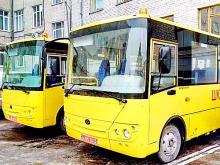 В Житомирскую область поставили 22 школьных автобуса Богдан - Богдан