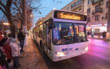 Украинские города получают новенький транспорт