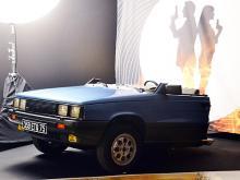 Автомобили, которые заставляли нас мечтать  - музей