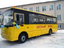 """""""Богдан Моторс"""" передал школьникам Волыни 34 автобуса - Богдан"""
