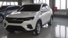 Каким будет новый УАЗ. Первое фото - УАЗ