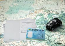 Сервисные центры с 9 февраля начнут выдавать международные водительские удостоверения - водительское