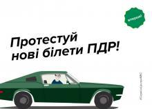 Будущие водители будут проходить новые тесты на знание ПДД - ПДД