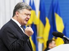Порошенко выступил против ввоза нерастаможенных автомобилей - Порошенко
