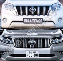 Каким будет обновленный Toyota Prado. Первые фото
