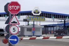 Какие документы на авто нужны для пересечения границы с ЕС без визы - безвиз