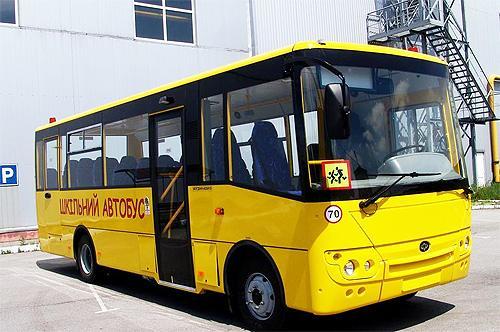 «Богдан» поставил еще 16 школьных автобусов