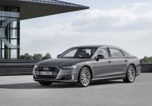 Audi A8 стала робомобилем третьего уровня автономности. Подробности о новинке - Audi