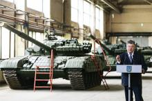 За 3 года Укроборонпром передал в армию 16 тыс. единиц военной техники - воен
