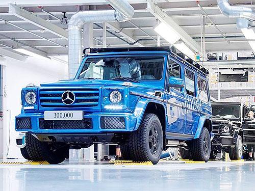 Выпущен 300-тысячный внедорожник Mercedes-Benz G-Class