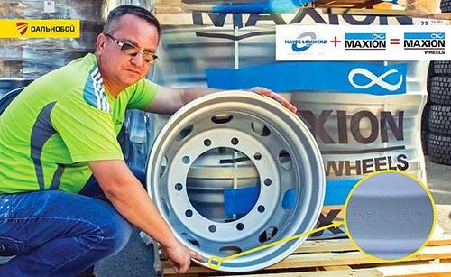 Две крупные мировые корпорации по производству автомобильных дисков объединились под единым брендом – Maxion Wheels.