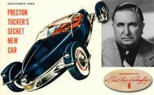 Mr. Dream Car: киевлянин, автомобили которого потрясли Америку