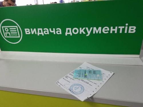 Сервисные центры МВД возобновили регистрации новых автомобилей
