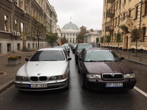 ГФС уточнила, сколько в Украине авто с литовской регистрацией - еврономер