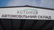 В Одессе открыли «автохаб» для растаможки б/у авто - растамож