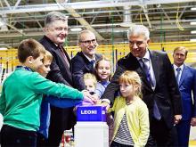 В Украине запустили еще один завод по производству автокомпонентов
