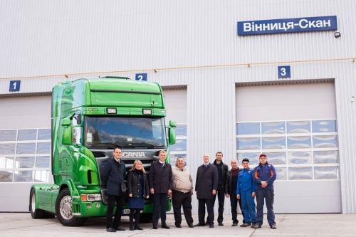 Scania открыла сервисный центр в Виннице