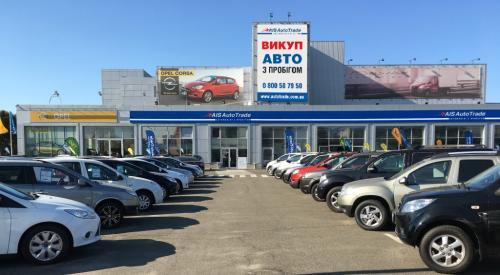AIS Autotrade запускает кредитование покупки б/у автомобилей! - AIS