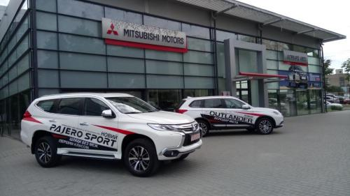 Mitsubishi ищет дилера в Запорожье